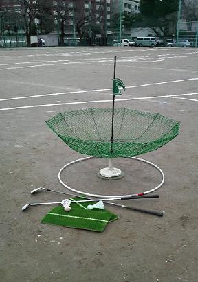 バードゴルフ物撮り