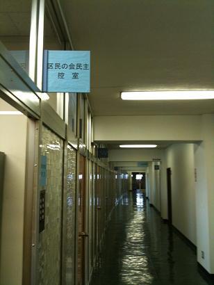 corridorsmall