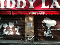 bicyclekiddykland