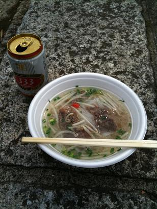 vietnamin fes beer 0.15