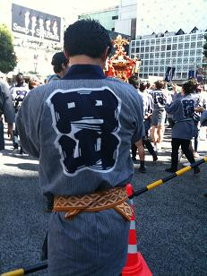 maruyama back 0.15