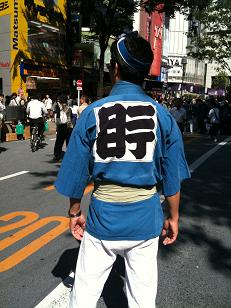 shibuya2chome back 0.15