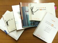 books0.1