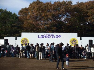 渋谷フェスタ3