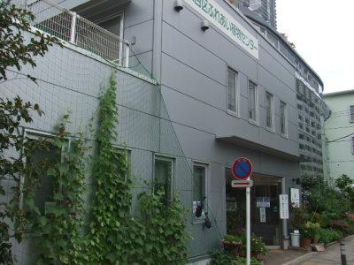 植物園Entrance