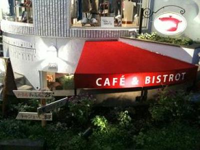 cafe bistro
