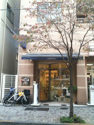 KUmagai entrance